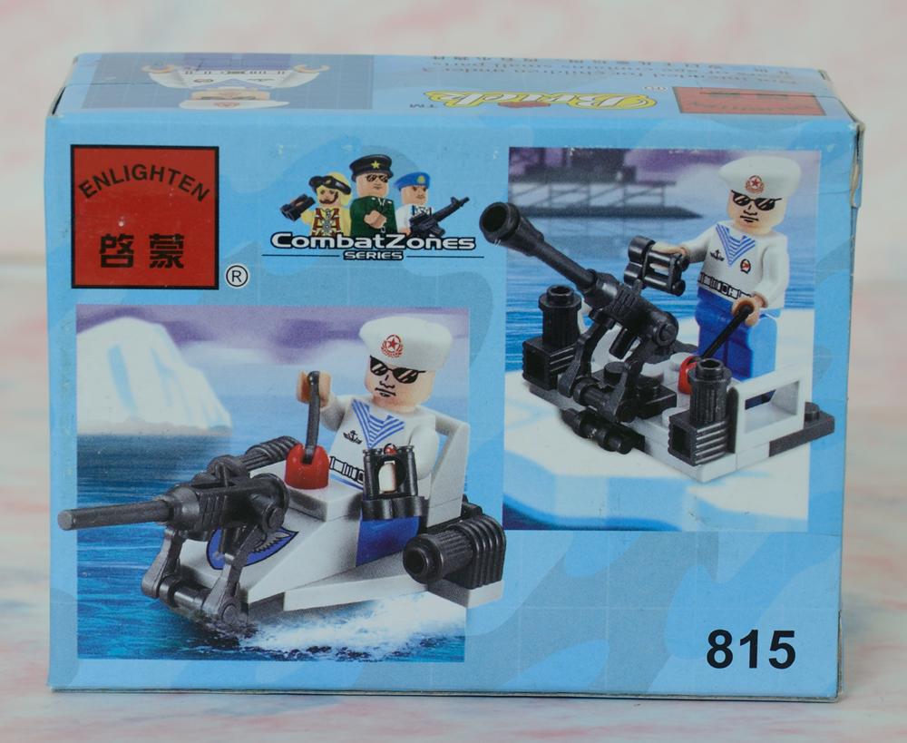 Enlightone: Construction Toy By ENLIGHTEN (Brick) 815