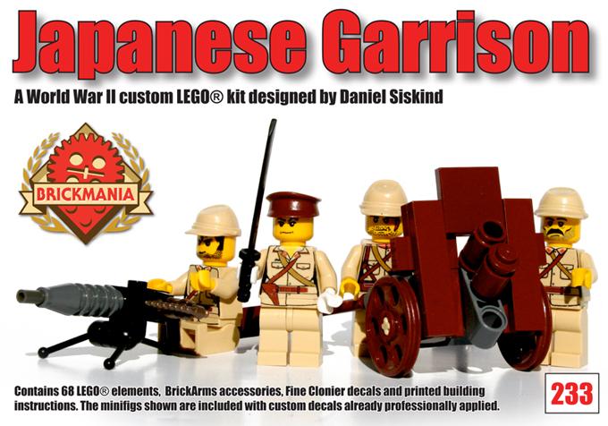 Bricker Construction Toy By Brickmania 233 Japanese Garrison
