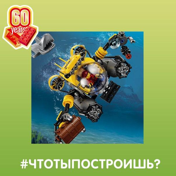 http://st.bricker.ru/images/store/thumbs/large/album2/10b93_i-MMk_mMT9s.jpg