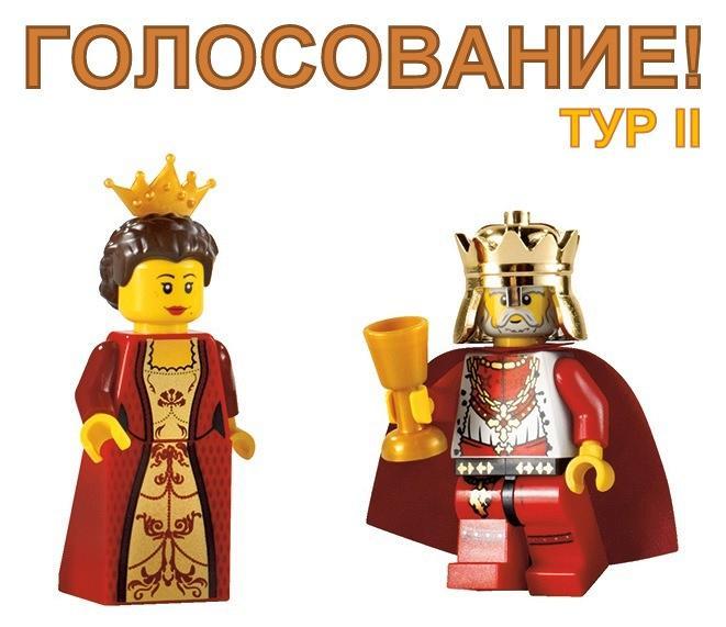"""Конкурс LEGO """"Средневековье"""". ФИНАЛ!!!"""