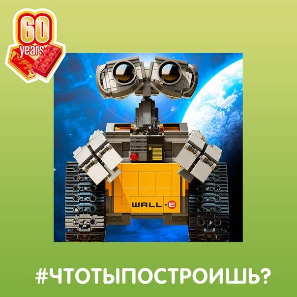 Конкурс миниатюр. WALL-E.