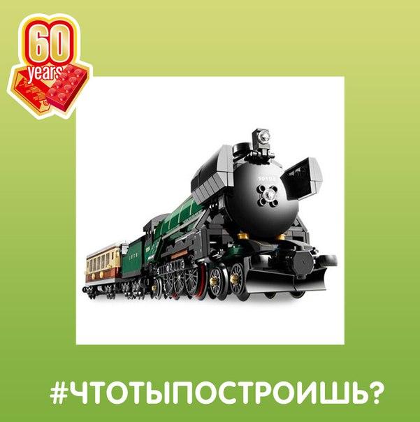 http://st.bricker.ru/images/store/thumbs/large/album2/9cb24_hqcqgG4wJi0.jpg