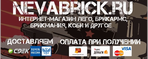 http://st.bricker.ru/images/store/thumbs/large/album2/c400b_php0Pwvmk