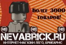 NevaBrick.ru