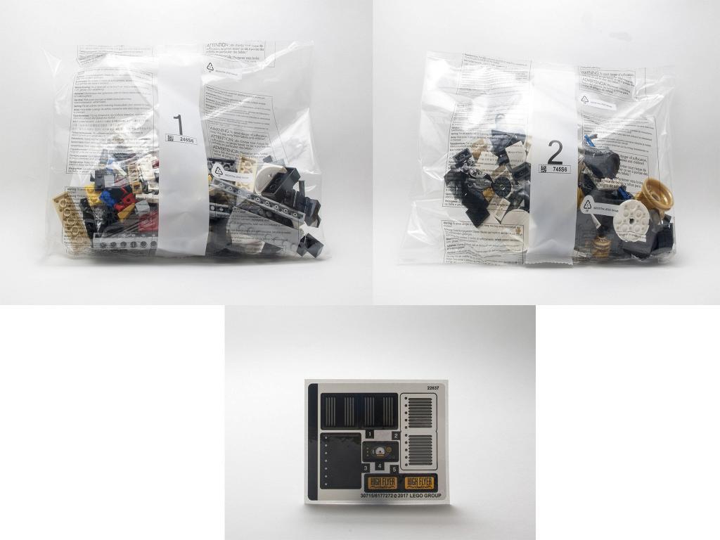 LEGO_70911-bags.jpg